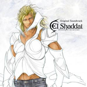 El Shaddai Ascension of the Metatron Original Soundtrack. Front. Click to zoom.