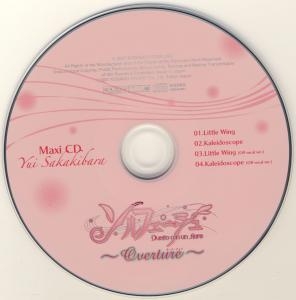 Solfege ~Overture~ Maxi CD. Disc. Click to zoom.
