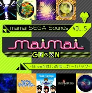 Maimai SEGA Sounds Vol.5 -GreeN Hajimemashita! Pack-. Front. Click to zoom.