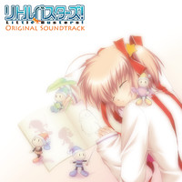 Little Busters! Original Soundtrack. Передняя обложка. Click to zoom.