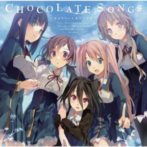 CHOCOLATE SONGS. Front. Click to zoom.