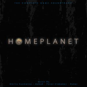 Homeplanet The Complete Game Soundtrack. ������� ������� . Click to zoom.