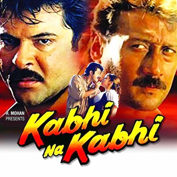 Mera Tu Hi Bas Yaara Mp3 Song Download: Kabhi Na Kabhi Original Motion Picture Soundtrack