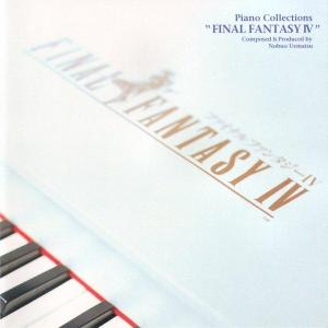 Final Fantasy IV Piano Collections. Front. Click to zoom.
