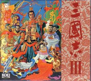 Romance of the Three Kingdoms III. Front. Click to zoom.