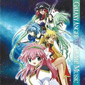 Galaxy Angel Game MusicPopuplar