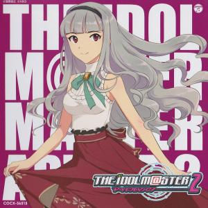 IDOLM@STER MASTER ARTIST 2 -FIRST SEASON- 06 Takane Shijou, THE. Front. Click to zoom.
