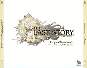 LAST STORY Original Soundtrack, THE. Front. Click to zoom.
