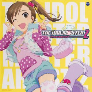 IDOLM@STER MASTER ARTIST 2 -FIRST SEASON- 08 Mami Futami, THE. Front. Click to zoom.
