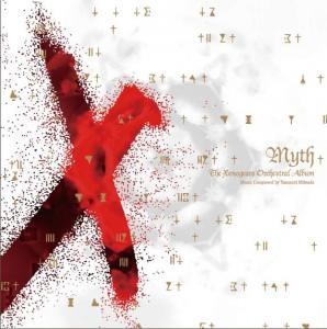 MYTH The Xenogears Orchestral Album. Front. Click to zoom.