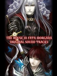 THE HOUSE IN FATA MORGANA ORIGINAL SOUND TRACKS 1&2, The. Front. Click to zoom.