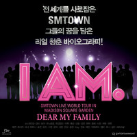 I AM. Original Film Soundtrack - Single. Передняя обложка. Click to zoom.