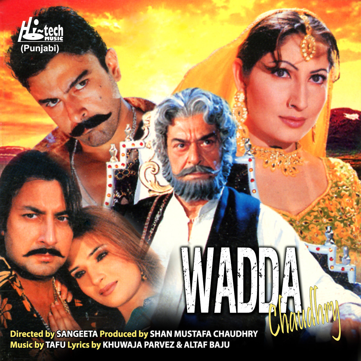 Sheh Song Download By Singaa: Wada Chaudhry Pakistani Film Soundtrack