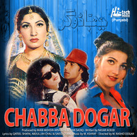 Chabba Dogar Pakistani Film Soundtrack. Передняя обложка. Click to zoom.