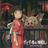 Spirited Away Original Soundtrack. Передняя обложка. Click to zoom.