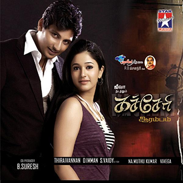 Aarambam Songs Starmusiq