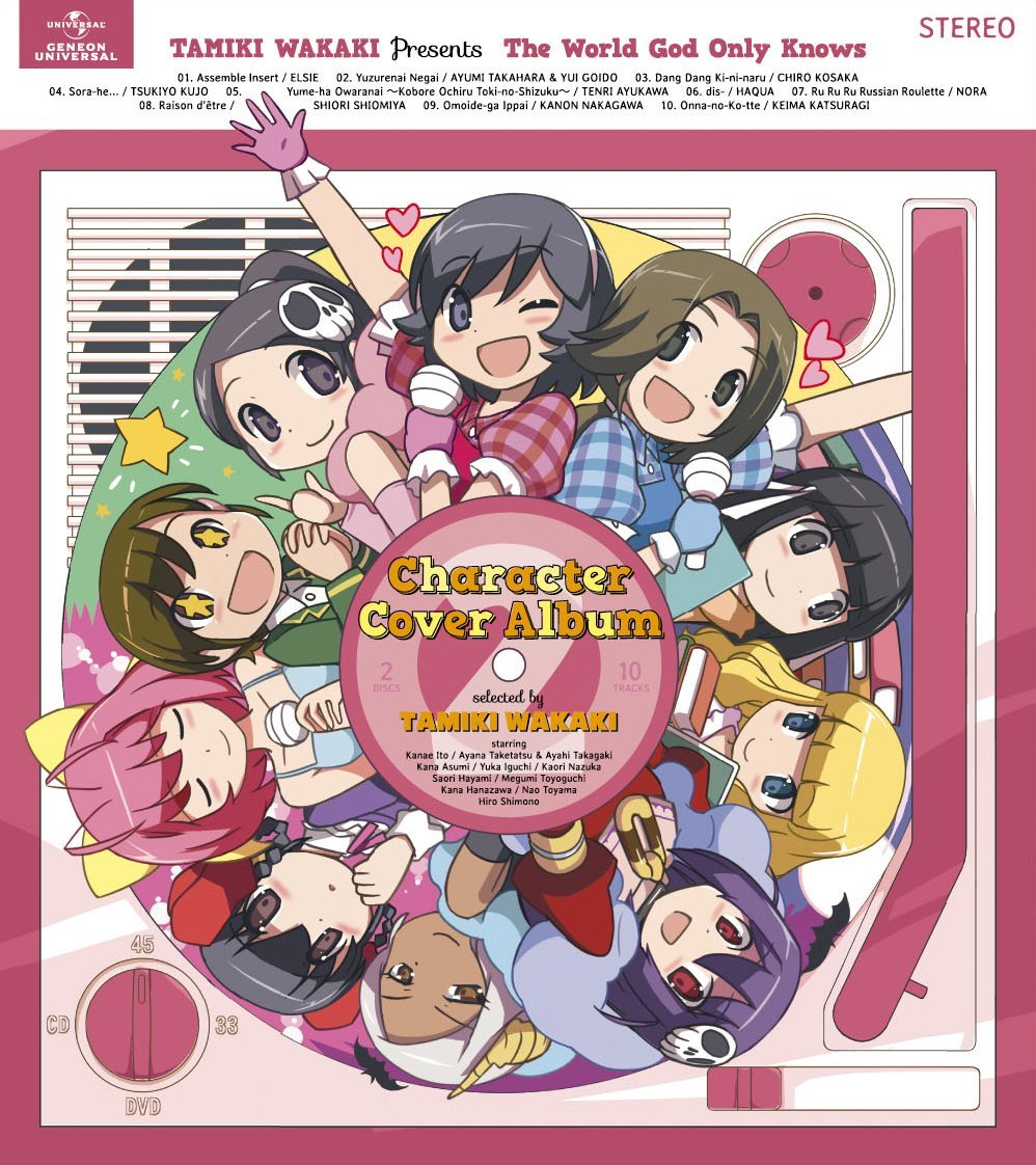 The World God Only Knows Character Cover Album 2 [Limited