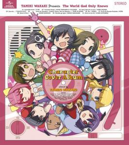 World God Only Knows Character Cover Album 2 [Limited Edition], The. Front (small). Click to zoom.