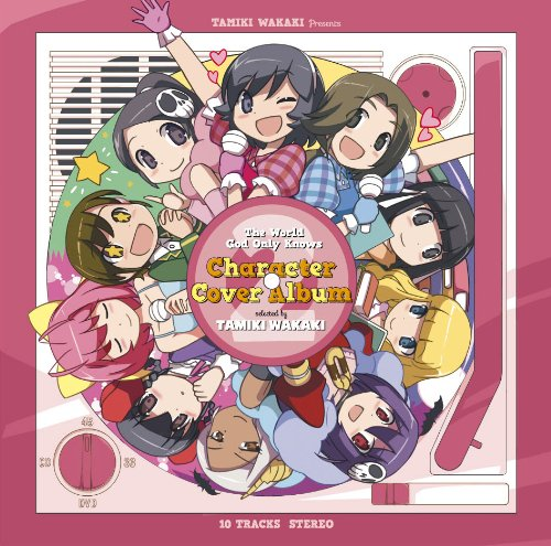 The World God Only Knows Character Cover Album 2