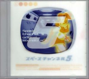 Space Channel 5 Original Soundtrack. Case Front. Click to zoom.