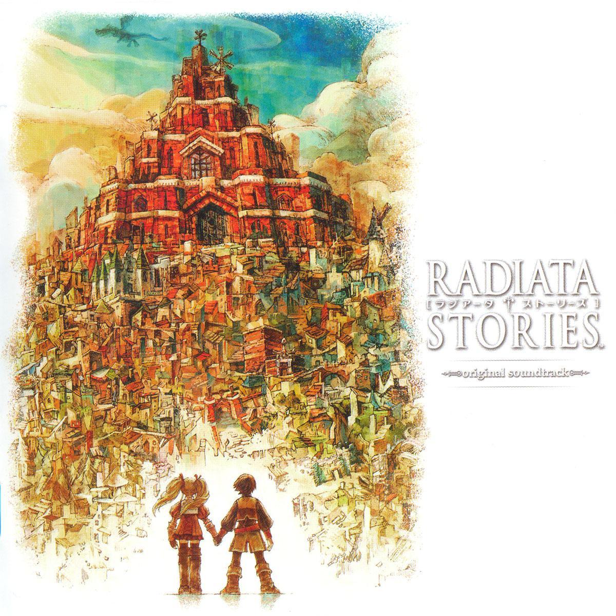 R Name Letter Wallpaper Radiata Stories Origin...