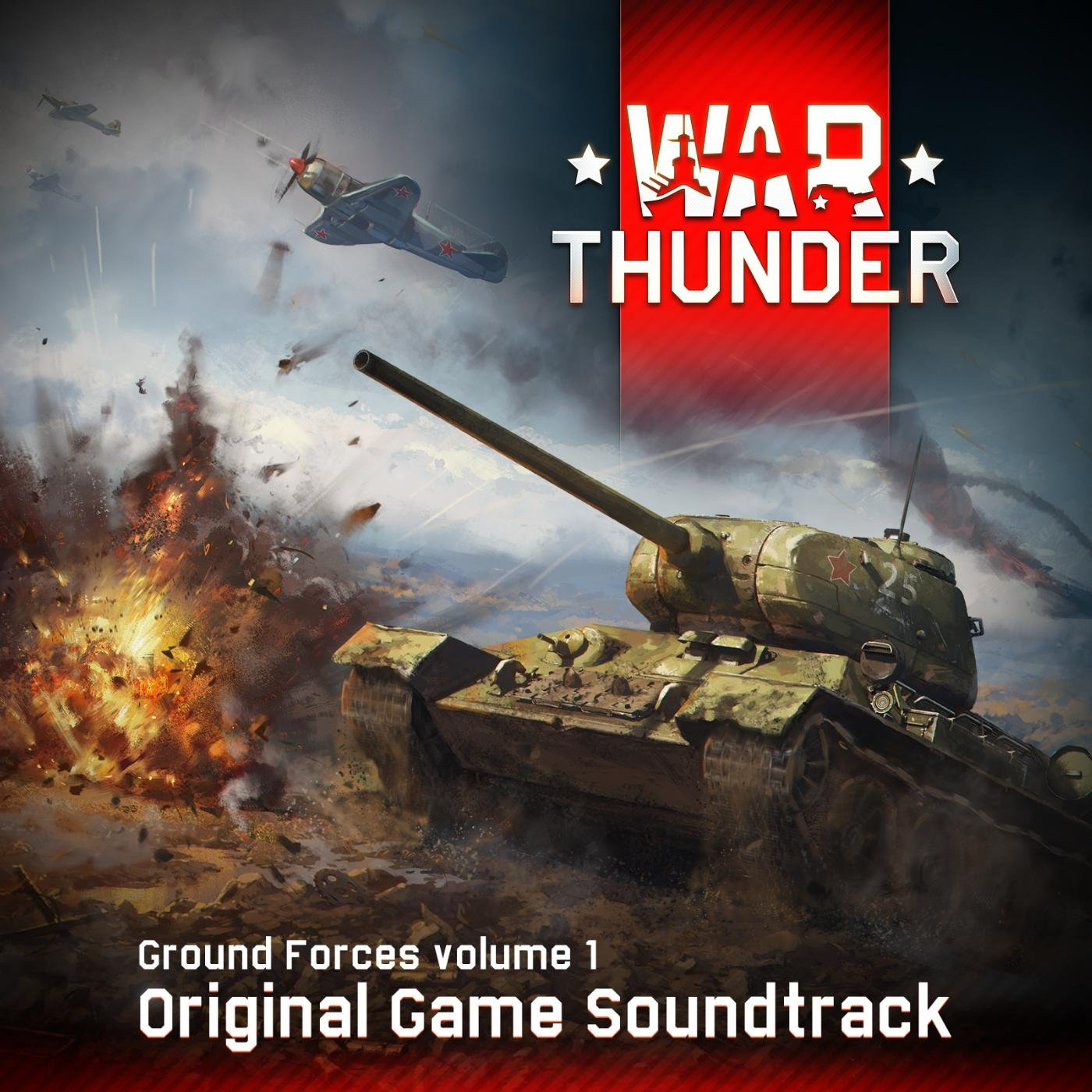 проекты war thunder