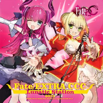 "Variety Sound Drama Fate/EXTRA CCC ""Lunatic Station 2013"". Front (small). Click to zoom."