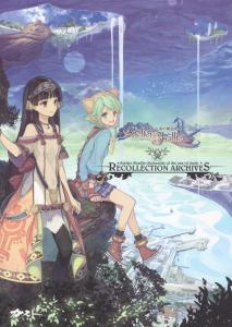 Atelier Shallie -Alchemist of the sea of dusk- RECOLLECTION ARCHIVES. Front. Click to zoom.