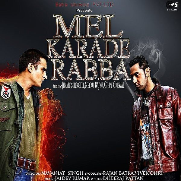 Mel Karade Rabba Album Version