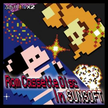Rom Cassette Disc In SUNSOFT. Front. Click to zoom.