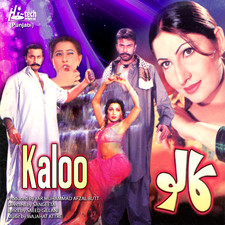 Kaloo Pakistani Film Soundtrack. Передняя обложка. Click to zoom.