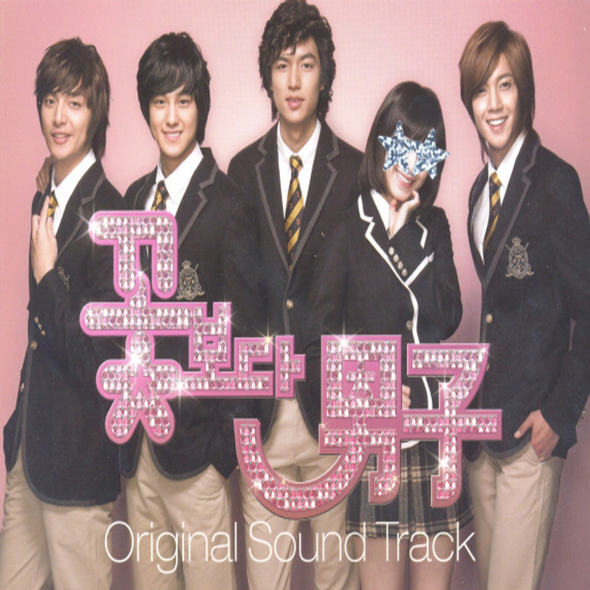 Boys Over Flowers Original TV Series Soundtrack, Pt. 1