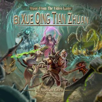 Music from the Video Game: Bi Xue Qing Tian Zhuan. Front. Click to zoom.