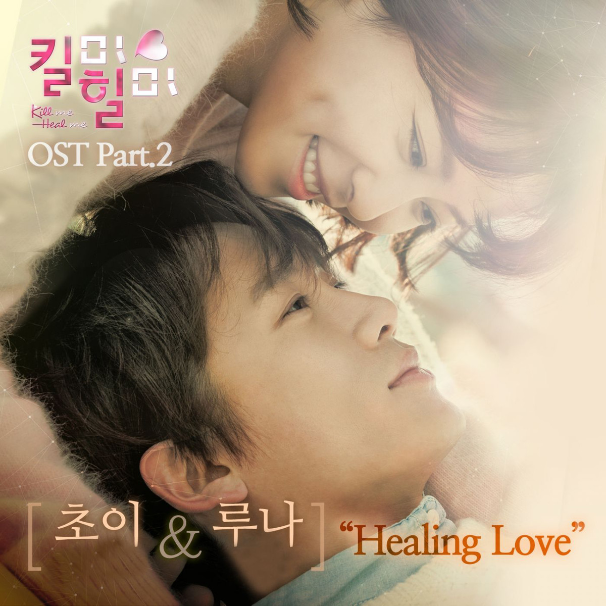 Download ost marriage without hookup love line
