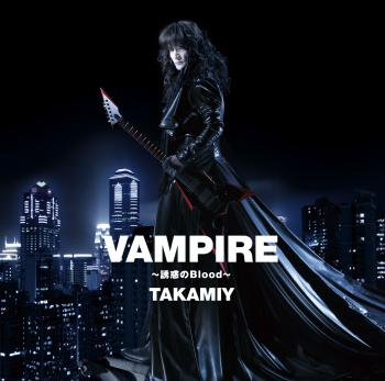 VAMPIRE ~Yuuwaku no Blood~ / Yatterman no Uta / Toshihiko Takamizawa [Type A]. Front. Click to zoom.