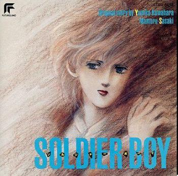 SOLDIER BOY Original Album. Front (small). Click to zoom.