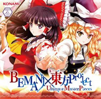 BEMANI×Touhou Project Ultimate MasterPieces. Front. Click to zoom.