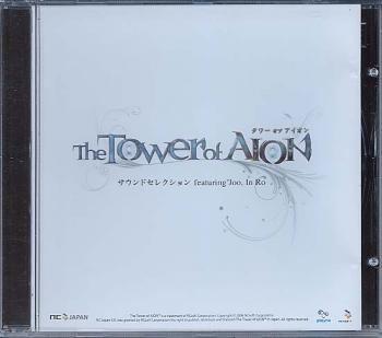 Tower of AION Sound Selection Featuring Joo, In Ro, The. Case Front. Click to zoom.