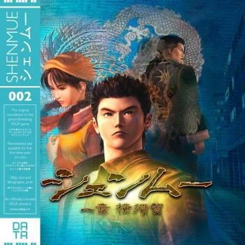 SHENMUE. Front. Click to zoom.