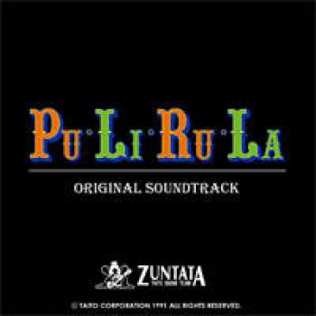 Pu.Li.Ru.La Original Soundtrack. Front (small). Click to zoom.