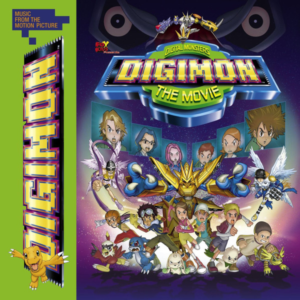 digimon the movie music from the motion picture