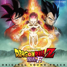"Dragon Ball Z: Resurrection ""F"" Original Motion Picture Soundtrack. Передняя обложка. Click to zoom."