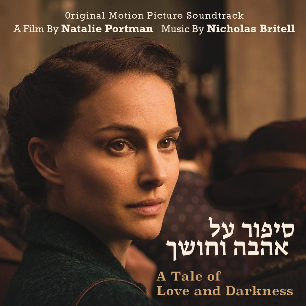 A Tale of Love and Darkness Original Motion Picture Soundtrack