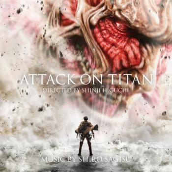 Attack on Titan. Front. Click to zoom.