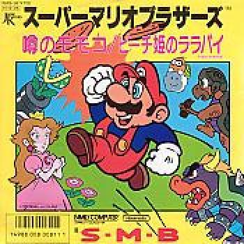 Super Mario Brothers Original Soundtrack  Soundtrack from Super