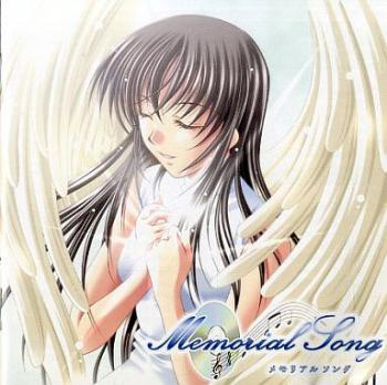 Memorial Song Music Collection. Front (small). Click to zoom.