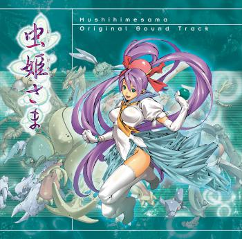 Mushihimesama Original Soundtrack. Front. Click to zoom.