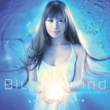 Blue mind / Yui Sakakibara. Front (small). Click to zoom.