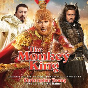 Monkey King Original Motion Picture Soundtrack, The. Лицевая сторона. Click to zoom.