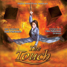 Touch Original Motion Picture Soundtrack, The. Передняя обложка. Click to zoom.
